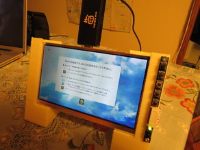 LCD stand fitting 7-inch wide LCD panel (aitendo-7 inch)