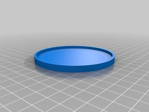 3 inch frag disc mold