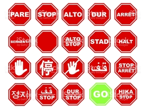 Stops Signs in the World