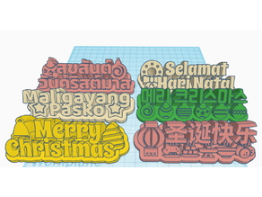 Name Plate Christmas (Different Languages)