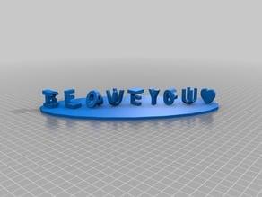 I Love You, Beautiful