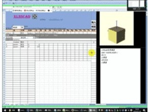xl2scad--Apply Excel to create a SCAD file
