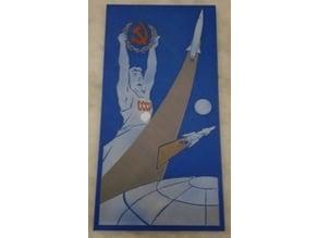 Soviet Space Program Propaganda Poster (1961)