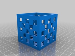 Simple box with pattern