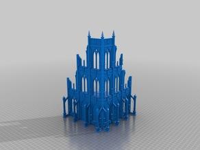 40K Basilica Administratum