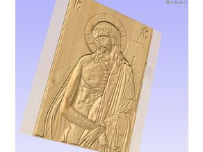 Christ Icon Relief
