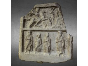 Thracian funerary bas-relief