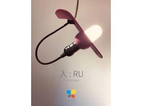 入 : RU LAMP