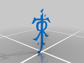A Tolkein Symbol