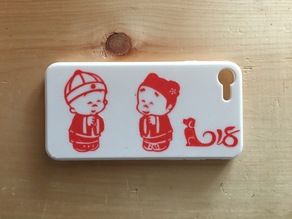 iPhone 7 Case with Chinese Style Baby Boy and Girl