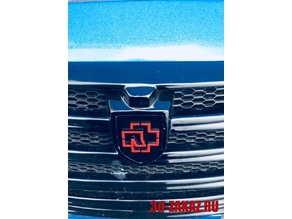 Logo Rammstein