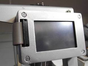 Reprap Profabb LCD display (touch screen) case