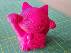 Money Bank Kitty