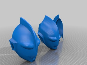 Ultraman Helmet / Mask Options 1 & 2