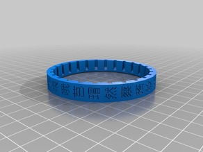 Letter Cryptex Ring with 26 chinese signs