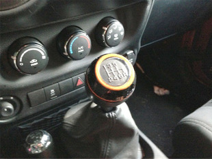 Shifter Bezel for 2011 Jeep JK