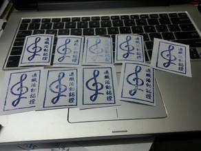 CYCU stamp
