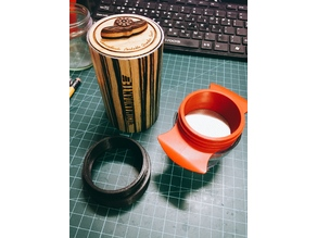 Dosing-Ring for Kompresso & Comandante