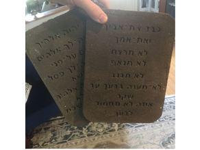 Ten Commandment Tablets in Hebrew