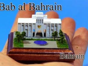 Bab al Bahrain ‐Bahrain‐