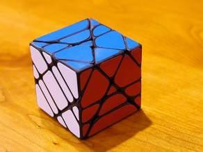 RCP 3x3x5 Slice Cube