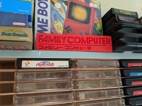 Famicom (Family Computer) Logo