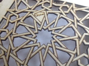 Laser cut : Islamic style box (lid only)