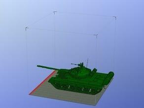 The Russian main battle tank T-80