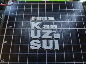Suzuki Samurai logo - plate 2