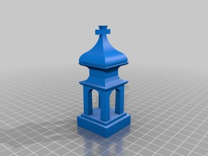 Chess piece designed by a friend.