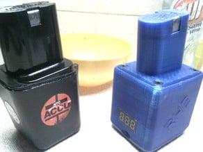 Bosch 1st generation battery Li-ion