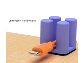 USB holder of 4 towers Ver