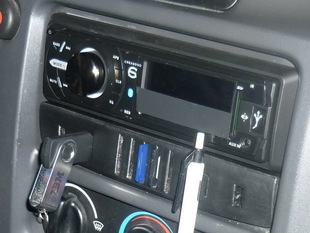 Car Stereo DIN/ISO Slot Cover for SD-Cards
