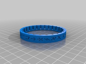 Russian runic cryptex ring