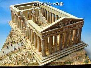 1:160 Parthenon