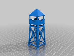 Wooden guard or Observation Tower