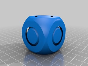 Cube/Ball pet toy