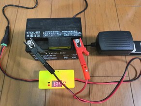 Lead battery float charger enclosure
