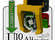 Alfawise U10