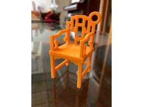 China Qing dynasty armchair Keychain