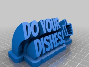 DO YOUR DISHES!