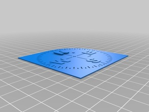 Compass with Letters for Tracing