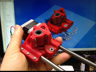 X axis motor holder for linear stepping motor.