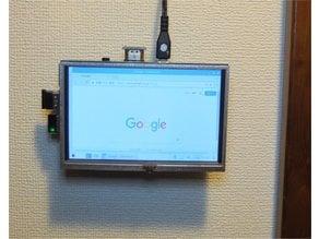 """RasPi 5"""" LCD Stand"""