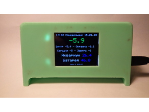 Case for ILI9341 display and nodemcu ESP8266