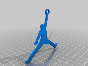 Air Jordan Keychain