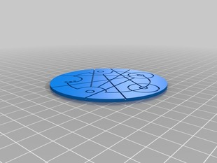 Randomized Circular Gallifreyan Coin