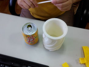 keep cool cup