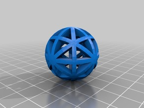 Triangular Tiling of the Sphere