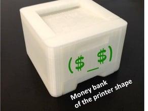 Money bank of the printer shape